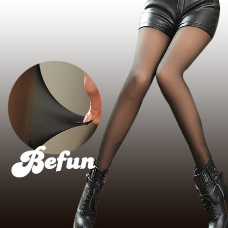 【 BeFun 內著專科 】GH 8830 假透膚褲襪 舒適假透膚褲襪 全長 透氣棉襠 顯瘦 保暖