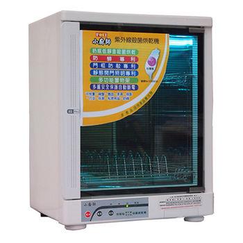 小廚師紫外線殺菌烘碗機FO-99