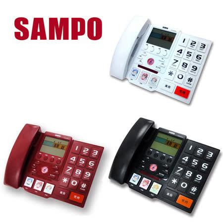 ▼【團購三入】聲寶SAMPO 大字鍵來電顯示有線電話(HT-B1201L)隨機