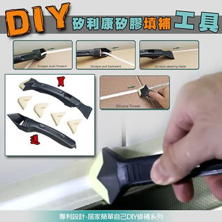 【台灣專利,台灣製造】DIY好用矽利康矽膠填補器 買再送矽膠刮刀