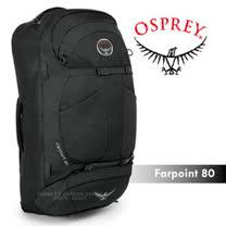 【美國 OSPREY】新款 Farpoint 80L 多功能自助旅行背包.行李箱背包/LightWire輕量合金背板/灰