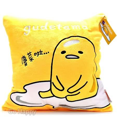 SANRIO【隨性蛋黃哥】軟軟方塊枕