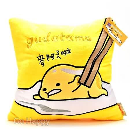 SANRIO【拉不動蛋黃哥】軟軟方塊枕