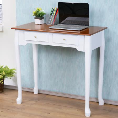 《Homelike》維亞歐風二抽書桌(兩色可選)