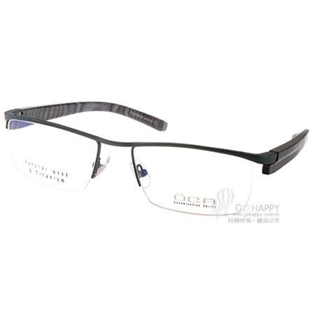 【網購】gohappyOGA眼鏡 簡約眉框款(綠) #OGA7298O BG033評價怎樣愛 買 客服