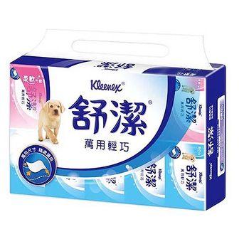 舒潔 萬用輕巧抽取衛生紙 (120抽*10包*10串/箱)