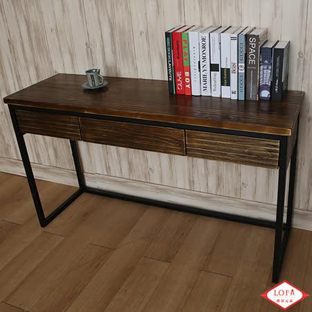 【微量元素】手感工業風美式三抽書桌