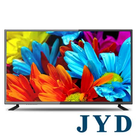JYD 42吋HDMI多媒體數位液晶顯示器+數位視訊盒(JD-42A18)