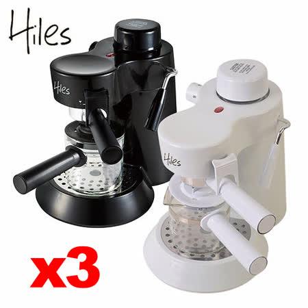 【團購三入組】Hiles義式高壓蒸氣咖啡機 HE-301 (顏色隨機出貨)
