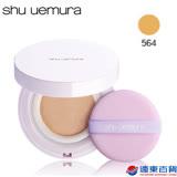 Shu uemura植村秀 亮白無瑕氣墊粉餅蕊SPF50+PA+++(不含粉盒及粉撲)