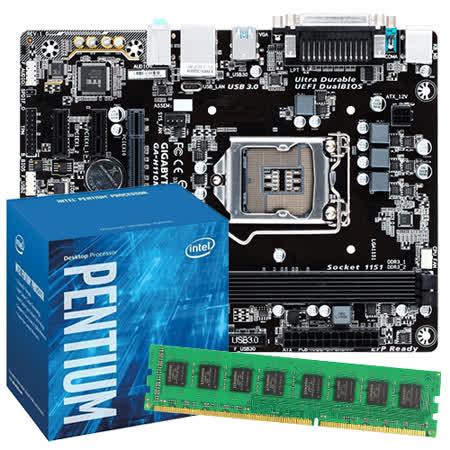 【電腦升級組合Ⅰ】Intel G4400+技嘉 H110M-DS2 DDR3+4G記憶體