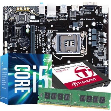 【電腦升級組合II】i5-6400+技嘉 H110M-H+4G+創見SSD128GB