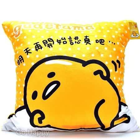 SANRIO【懶懶蛋黃哥】暖暖插手抱枕