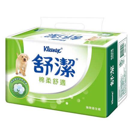 舒潔棉柔舒適抽取衛生紙110抽(8包x4串) / 箱