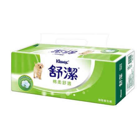 舒潔棉柔舒適抽取衛生紙110抽(12包x6串) / 箱