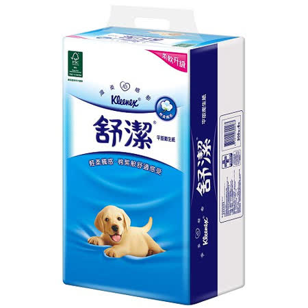 舒潔平版衛生紙300張x6包x8串 / 箱