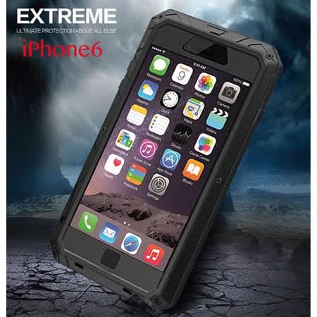 美國設計四防(防壓/防摔/防水/防塵)iPhone 6/6S 4.7吋康寧玻璃金屬手機殼