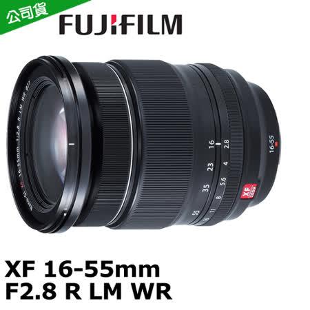 FUJIFILM XF 16-55mm F2.8 R LM WR (公司貨).-送保護鏡(77mm)+拭鏡筆