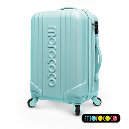 MOROCOCO繽紛卡邦-20吋超輕量ABS防刮霧面加大拉鍊行李箱(淺綠)