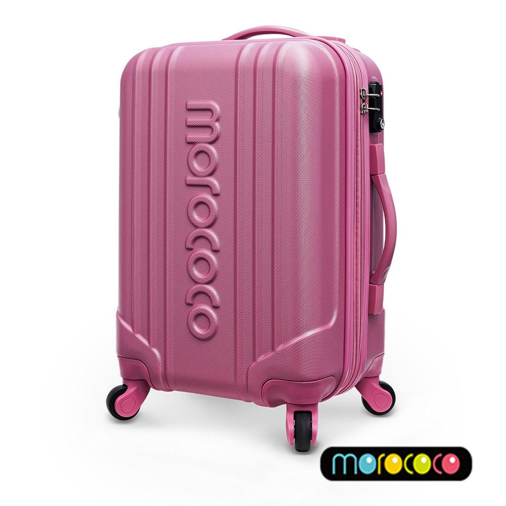 MOROCO愛 買 英文CO繽紛卡邦-20吋超輕量ABS防刮霧面加大拉鍊行李箱(粉色)