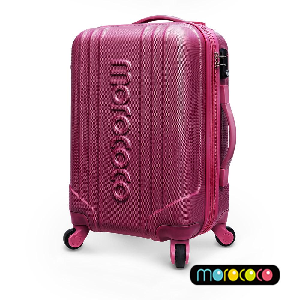 MOROCOCO繽紛卡邦-20吋超輕量ABS防刮霧面加大拉鍊行李箱(紫紅)