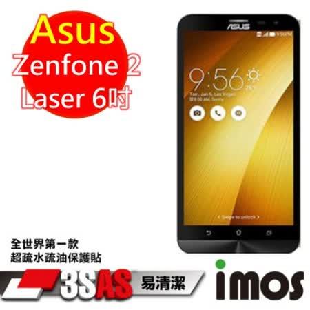 iMOS Asus Zenfone 2 Laser 6吋 3SAS 螢幕保護貼