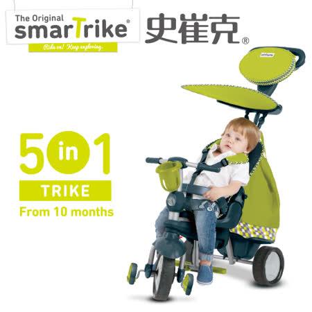 「英國 smarTrike 史崔克」極速賽克嬰幼5合1觸控三輪車(草地綠)