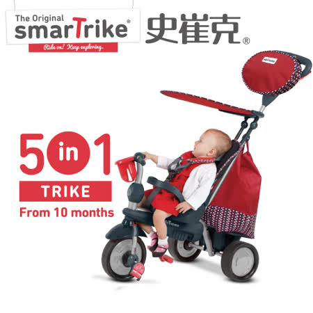 「英國 smarTrike 史崔克」極速賽克嬰幼5合1觸控三輪車(寶石紅)