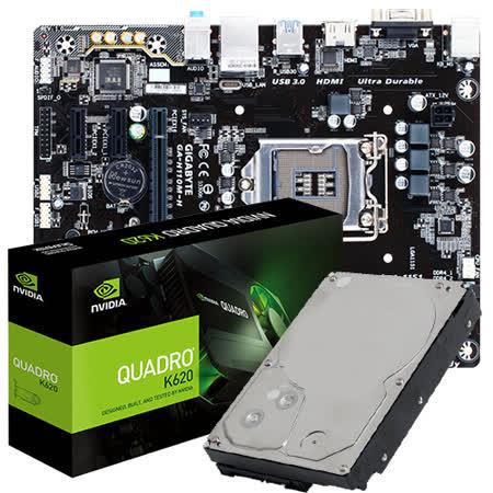 【電腦升級組合III】技嘉 H110M-H+希捷1T+麗臺 QUADRO K620