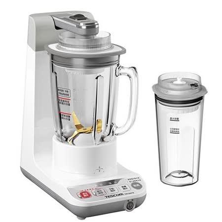 TESCOM TMV1600TW TMV1600 新一代真空果汁機 調理機 高纖活氧 -公司貨