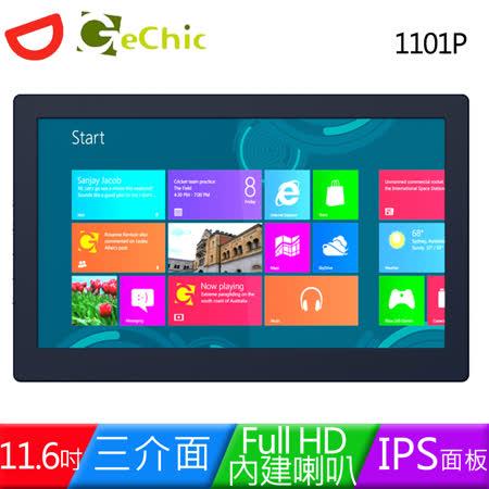 給奇 Gechic On-Lap 1101P 11.6吋 攝錄影專用 IPS外接螢幕