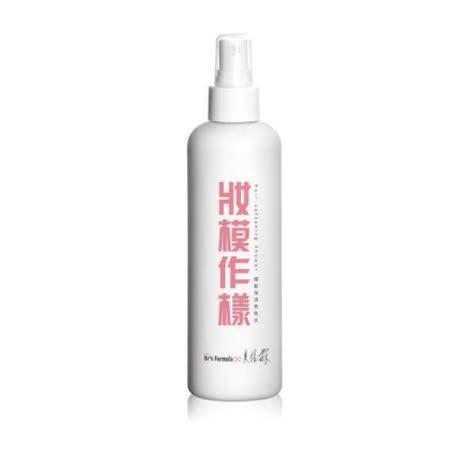 《台塑生醫》Dr's Formula510-妝模作樣-順髮保濕香氛水250ml