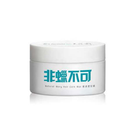 《台塑生醫》Dr's Formula510-非蠟不可-輕感塑型蠟100g