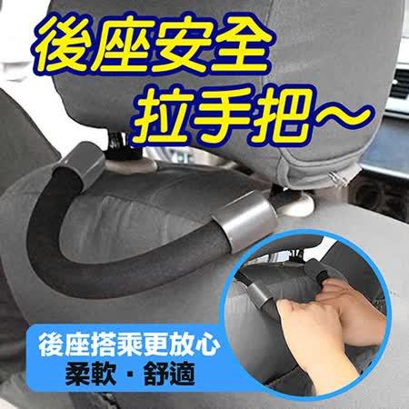 收納達人 汽車後座用舒適安全拉把(一對裝)+雨傘收納伸縮套