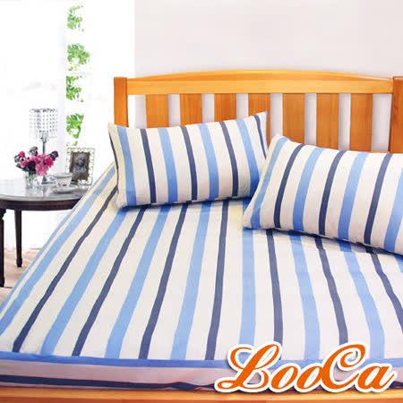 LooCa 時尚條紋三件式床包組(雙人)