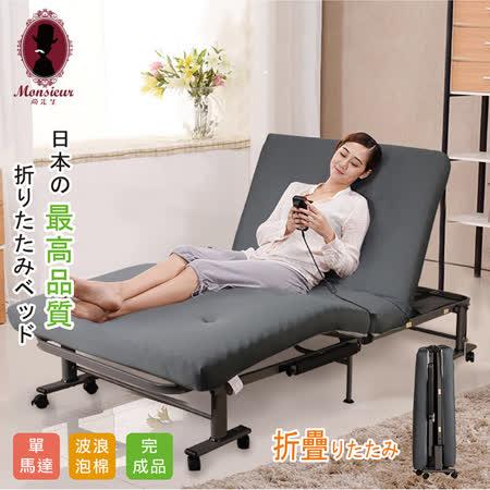 南悅電動單馬達機能折疊床-幅95cm(免安裝)