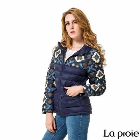 La proie 女 輕量菱格印花連帽羽絨外套(深藍色)