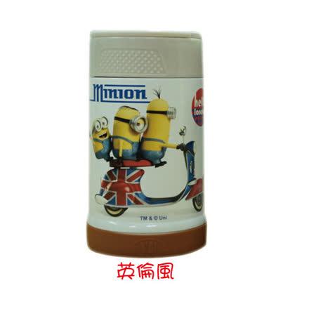 【好物推薦】gohappy快樂購物網【小小兵】真空食物罐500CC MN-500 英倫風心得愛 買 家具