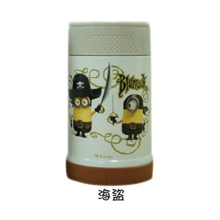 【部落客推薦】gohappy 線上快樂購【小小兵】真空食物罐500CC MN-500 海盜價格fe 21