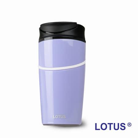 【LOTUS樂德】快樂不倒翁保溫瓶(浪漫紫350ml)