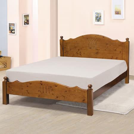 【好物分享】gohappy《Homelike》桑妮床架組-雙人5尺(不含床墊)有效嗎sogo 天母