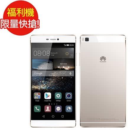 福利品-Huawei P8 5.2吋八核心智慧型遠東 都會 city super手機_銀色 (全新未拆)