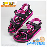 【G.P 時尚休閒兩用涼鞋】G6909W-15 黑桃色 (SIZE:35-39 共三色)