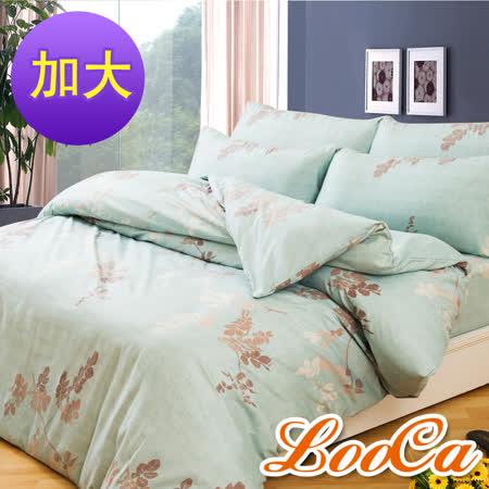 【LooCa 】湖光耐用柔絲絨加大四件式被套床包組