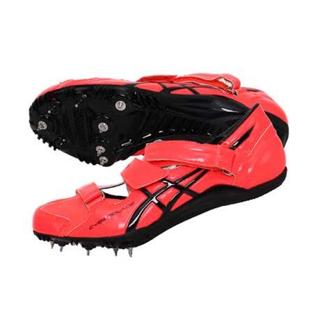 (男女) ASICS CYBERBLADE HF 日製田徑釘鞋- 短距離 亮橘黑