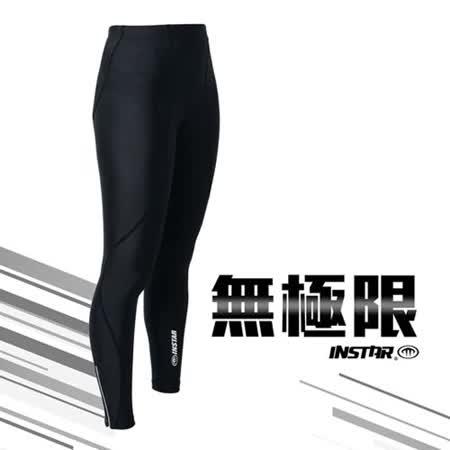 (男女) INSTAR 極速緊身長褲-緊身褲 台灣製 慢跑 路跑 籃球 內搭褲 黑