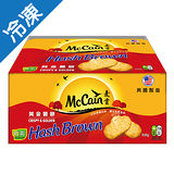 McCain麥肯黃金薯餅635g/包