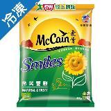 McCain麥肯微笑薯餅400g/包
