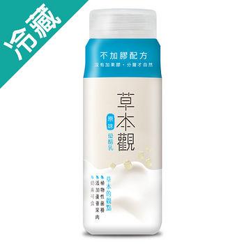 草本觀優酪乳原味200ML /瓶