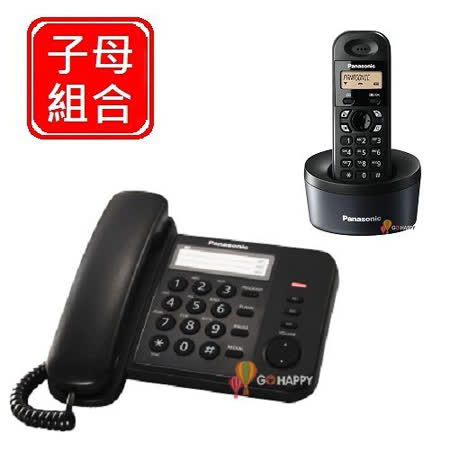 Panasonic 國際牌數位子母機組合 KX-TS520+KX-TG1311 (經典黑)